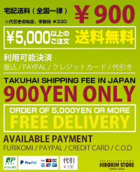 10000yen or more order, postage is free!